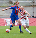 ::  HAMILTON'S ALEX NEIL TRIES TO GET AWAY FROM ADAM ROONEY ::.14/05/2011  sct_jsp004_hamilton_v_ict  .Copyright  Pic : James Stewart.James Stewart Photography 19 Carronlea Drive, Falkirk. FK2 8DN      Vat Reg No. 607 6932 25.Telephone      : +44 (0)1324 570291 .Mobile              : +44 (0)7721 416997.E-mail  :  jim@jspa.co.uk.If you require further information then contact Jim Stewart on any of the numbers above.........