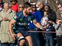 WASHINGTON, DC - FEBRUARY 16: David Bushby #14 of the Seattle Seawolves reaches out for the ball during a game between Seattle Seawolves and Old Glory DC at Cardinal Stadium on February 16, 2020 in Washington, DC.