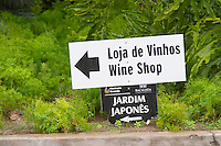 Sign to the wine shop and Japanese garden. Bacalhoa Vinhos, Azeitao, Portugal