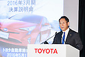 Toyota reports record profits for 2015 FY but predicts drop in 2016