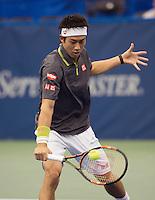 150211 ATP World Tour 250 - The Memphis Open