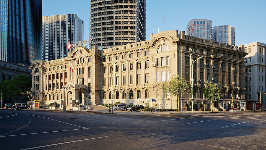 Former Commodity Exchange, Now The Dalian Bank.  Note The Two Lions At The Entrance Are Identical In Shape And Size To Those Of HSBC.  Dalian (Dalny/Dairen).
