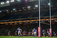 Picture by Allan McKenzie/SWpix.com - 08/02/2018 - Rugby League - Betfred Super League - Leeds Rhinos v Hull KR - Elland Road, Leeds, England - General view, GV of Elland Road.