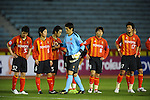 Nagoya Grampus vs Beijing Guoan<br /> during the 2009 AFC Champions League Group E match on March 17, 2009 at the Mizuho Athletic Stadium, Nagoya, Japan. Photo by World Sport Group