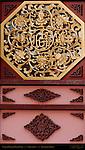 Gilded Carved Door Panel Chinatown Yokohama Japan