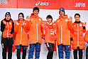 (L-R) <br /> Yurika Abe, <br /> Nana Fujimoto, <br /> Yoshihiro Nitta, <br /> Tao Tsuchiya, <br /> Noriaki Kasai, <br /> Ayana Onozuka, <br /> NOVEMBER 1, 2017 : <br /> A press conference about presentation of Japan national team official sportswear <br /> for the 2018 PyeongChang Winter Olympic and Paralympic Games, in Tokyo, Japan. <br /> (Photo by Naoki Nishimura/AFLO)