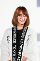 Rie Tanaka, <br /> JULY 24, 2017 : <br /> The countdown event Tokyo 2020 Flag Tour Festival and 3 Years to Go to the Tokyo 2020 Games, <br /> at Tokyo Metropolitan Buildings in Tokyo, Japan. <br /> (Photo by Yohei Osada/AFLO SPORT)