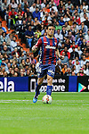Eibar´s Daniel Garcia during 2014-15 La Liga match between Real Madrid and Eibar at Santiago Bernabeu stadium in Madrid, Spain. April 11, 2015. (ALTERPHOTOS/Luis Fernandez)