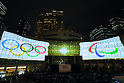 Projection Mapping, <br /> JULY 24, 2017 : <br /> The countdown event Tokyo 2020 Flag Tour Festival and 3 Years to Go to the Tokyo 2020 Games, <br /> at Tokyo Metropolitan Buildings in Tokyo, Japan. <br /> (Photo by Naoki Nishimura/AFLO SPORT)
