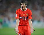 EM Fotos Fussball Europameisterschaft 2008 Halbfinale: Russland - Spanien
