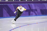 OLYMPICS KOREA 2018 allerlei