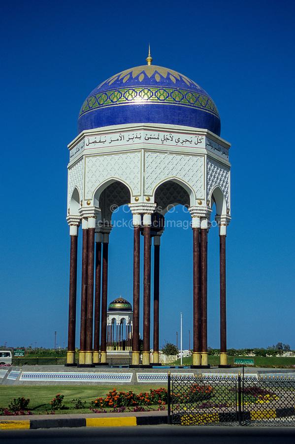 Seeb, Oman.  Dawwar al-Qasr Roundabout.