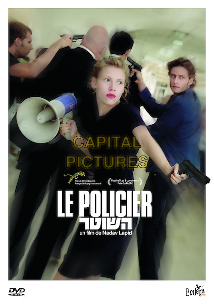 FRENCH DVD COVER ART<br /> in Policeman (2011) <br /> (Ha-shoter)<br /> *Filmstill - Editorial Use Only*<br /> CAP/FB<br /> Image supplied by Capital Pictures