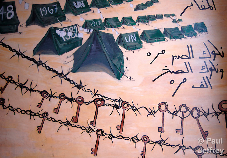 Painting on a wall in the Daheisheh Refugee Camp in Bethlehem depicts the 1948 Nakba, the eviction of Palestinian families from their homes and their internment in UN-supervised refugee camps. The keys on the barbed wire are the keys to their old homes that some families still possess.
