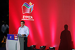 Syriza's leader, former prime minister Alexis Tsipras delivers a pre-election speech in western Athens. A new opinion poll suggests that Greece's former governing radical left party has dropped marginally behind the main opposition conservatives in popularity, for the first time since it gained power in January. Greeks vote in parliamentary elections Sept. 20.