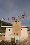 """Israel, Jezreel Valley. The station of the old """"Valley Train"""" in Alroi"""