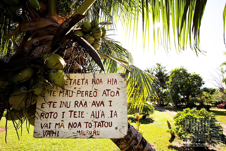 Sign at ancient temple Taputapuatea Marae on Raiatea, French Polynesia