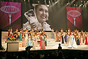 57th Miss International Beauty Pageant 2017