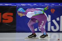 SCHAATSEN: HEERENVEEN: 29-11-2014, IJsstadion Thialf, KNSB trainingswedstrijd, Jesper Hospes, ©foto Martin de Jong