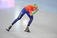 SCHAATSEN: HAMAR: Vikingskipet, 12-01-2014, Essent ISU European Championship Allround, 5000m Ladies, Yvonne Nauta (NED), ©foto Martin de Jong
