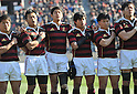 The 50th All Japan University Rugby Championship