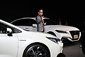 Toyota introduces new sedan Crown