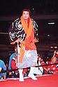 Japan Pro-wrestling archive