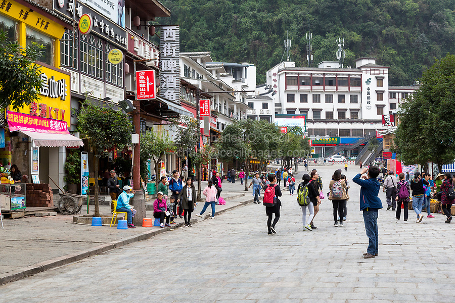 Yangshuo, China.  Street Scene.  Post Office Building, center right, at end of street.