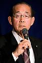Yoshiaki Harada Speaks at the FCCJ