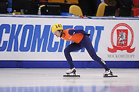 "SHORT TRACK: MOSCOW: Speed Skating Centre ""Krylatskoe"", 14-03-2015, ISU World Short Track Speed Skating Championships 2015, Itzhak DE LAAT (#147 