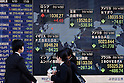 Tokyo Stock Exchange market down on Thursday