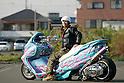 Hiroe Kobayashi on Suzuki Skywave ( Dream Factory ).