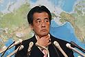 Foreign Minister Katsuya Okada protests to China