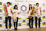 (L-R)<br /> Yuto Horigome,<br /> Kisa Nakamura,<br /> Aori Nishimura,<br /> Daisuke Ikeda,<br /> AUGUST 4, 2016 - skateboarding :<br /> Japan Roller Sports Federation holds a press conference<br /> after it was decided that the sport of skateboarding would be added to the Tokyo 2020 Summer Olympic Games<br /> on August 4th, 2016 in Tokyo, Japan.<br /> (Photo by Shingo Ito/AFLO)