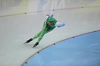 SCHAATSEN: GRONINGEN: Sportcentrum Kardinge, 18-01-2015, KPN NK Sprint, Anice Das, ©foto Martin de Jong