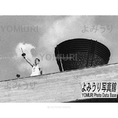 October 10th, 1964 : Tokyo, Japan - The opening ceremony of 1964 Tokyo Olympic at the National Stadium in Tokyo. (Photo by Yomiuri/AFLO)