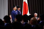 (L-R) <br />   Ryota Yamagata, <br />  Yukiko Ueno (JPN), <br /> AUGUST 13, 2018 - Asian Games :<br /> Japan National Team Organization Ceremony <br /> for the 2018 Jakarta Palembang Asian Games <br /> in Tokyo, Japan. <br /> (Photo by Naoki Nishimura/AFLO SPORT)
