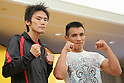 (L to R) Toshiyuki Igarashi (JPN),  Wilbert Uicab (MEX), NOVEMBER 4, 2011 - Boxing : Toshiyuki Igarashi of Japan and Wilbert Uicab of Mexico pose during a press conference for WBC Fly weight Final Elimmination bout in Tokyo, Japan. (Photo by Yusuke Nakanishi/AFLO SPORT) [1090]