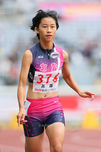 Otoha Miyata, NOVEMBER 1, 2014 - Athletics : The 45th Junior Olympic Cup, Women's 100m A Medal Ceremony at Nissan Stadium in Kanagawa, Japan. (Photo by Yohei Osada/AFLO SPORT) [1156]