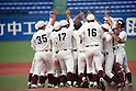 Waseda University team group, JUNE 14, 2015 - Baseball : The players of Waseda University celebrate on the mound after winning the Japan National Colleglate Baseball Championship final match between Waseda University 8-5 Ryutsu Keizai University at Jingu Stadium in Tokyo, Japan. (Photo by Hitoshi Mochizuki/AFLO)
