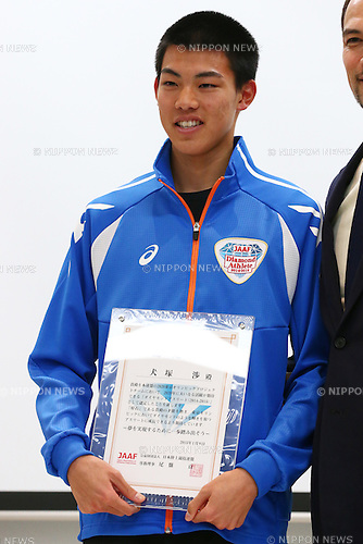 Wataru Inuzuka,<br /> JANUARY 9, 2015 - Athletic : <br /> Certification ceremony of Diamond athletes is held at Ajinomoto National Training Center, Tokyo, Japan.<br /> Diamond athletes is players who would play an active part in Tokyo Olympic 2020.<br /> (Photo by Shingo Ito/AFLO SPORT) [1195]