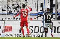 0:1 für Düsseldorf - FSV Frankfurt vs. Fortuna Düsseldorf, Frankfurter Volksbank Stadion