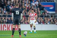 Twickenham, United Kingdom, Saturday, 17th  November 2018, RFU, Rugby, Stadium, England,  Quilter Autumn International, England vs Japan, © Peter Spurrier