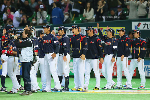 Japan team group, .MARCH 2, 2013 - WBC : .2013 World Baseball Classic .1st Round Pool A .between Japan 5-3 Brazil .at Yafuoku Dome, Fukuoka, Japan. .(Photo by YUTAKA/AFLO SPORT)