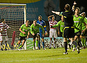 12/01/2011   Copyright  Pic : James Stewart.sct_jsp009_hamilton_v_celtic  .::  ANTHONY STOKES STARTS HIS CELEBRATIONS AFTER HE HEADS THE BALL INTO THE NET BUT IT'S DISALLOWED BY THE ASSISTANT REFEREE ON THE STAND SIDE ::.James Stewart Photography 19 Carronlea Drive, Falkirk. FK2 8DN      Vat Reg No. 607 6932 25.Telephone      : +44 (0)1324 570291 .Mobile              : +44 (0)7721 416997.E-mail  :  jim@jspa.co.uk.If you require further information then contact Jim Stewart on any of the numbers above.........