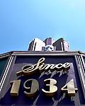 Since 1934