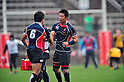 Sevens Festival 2011: Japan Rugby Union Charity Match