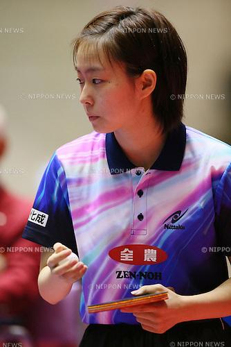 Kasumi Ishikawa, JANUARY 17, 2013 - Table Tennis : All Japan Table Tennis Championships, Women's Singles the forth round at Yoyogi 1st Gymnasium, Tokyo, Japan.  (Photo by Yusuke Nakanishi/AFLO SPORT)