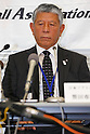 Yoshio Sasada (JSA),<br /> SEPTEMBER 9, 2013 - Baseball / Softball :<br /> Baseball Federation of Japan executives and Japan Softball Association executives attend the press conference about Baseball and Softball not being selected from the Olympic summer Games in 2020 at  Japan Baseball Center, Sapia Tower in Tokyo, Japan. (Photo by AFLO SPORT)