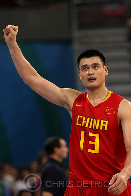 China's Yao Ming acknowledges the crowd during the game at the Olympic Basketball Gymnasium in Beijing, Sunday, August 11, 2008. USA defeated Chian 101-70...Photo by Chris Detrick/The Salt Lake Tribune.